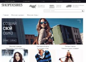 shopdesires.ru