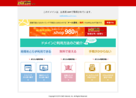 shopencore3.com