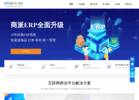 shopex.com.cn