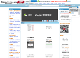 shopexdream.com