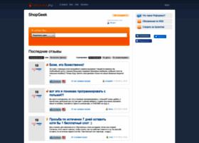 shopgeek.reformal.ru