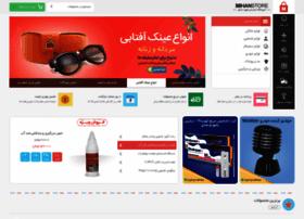shopha.mihanstore.net