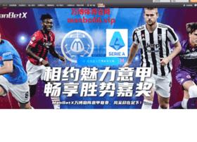 shophelia.com