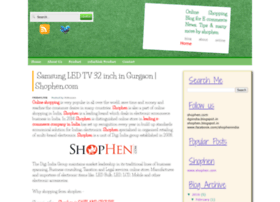 shophen.blogspot.in