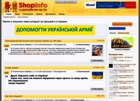 shopinfo.com.ua