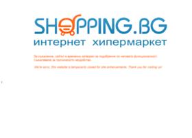shoping.bg