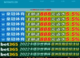 shopinjectors.com