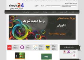 shopiran24.com