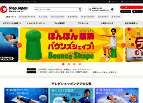 shopjapan.co.jp