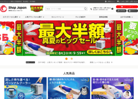 shopjapan.jp