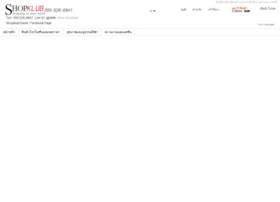 shopklub.com