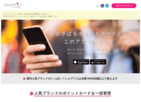 shoplier.jp