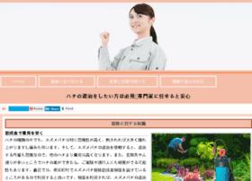 shopmarshallusa.com