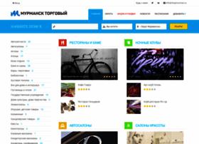 shopmurman.ru