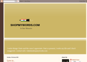 shopmywords.com