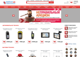 shopn.ru