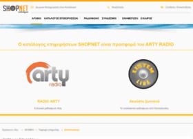 shopnet.gr