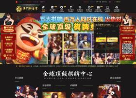 shopnhuy.com