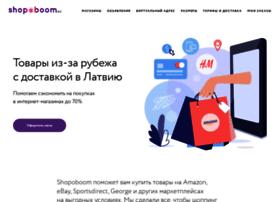 shopoboom.eu