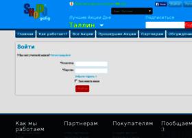 shopogolig.com