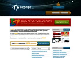 shopos.ru