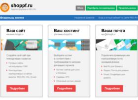 shoppf.ru
