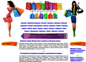 shopping-expert.ru