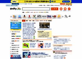 shopping-search.jp