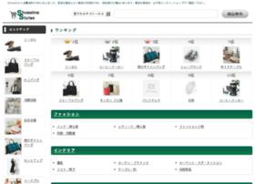 shopping-styles.com