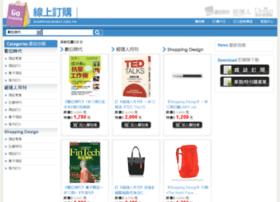 shopping.bnext.com.tw