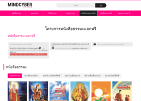 shopping.mindcyber.com