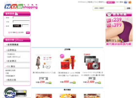 shopping.nownews.com