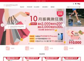 shopping99.com