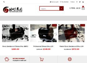 shoppingchinanow.com