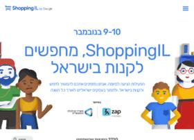 shoppingil.co.il