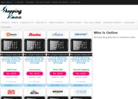 shoppingrace.com