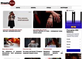 shoppingzone.ru