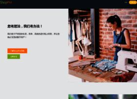 shoppro.cn