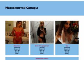 shoppyboom.ru
