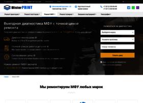 shoprint.ru