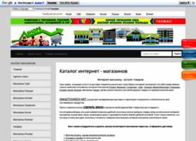 shops.zakaztovarov.net