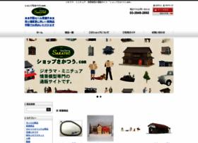 shopsakatsu.com
