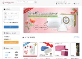 shopshinbee.com