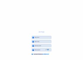 shoptrik.com