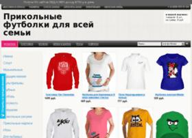 shopvsemayki.ru