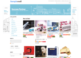 shopwise.co.kr