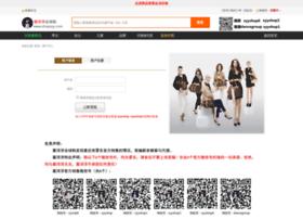 shopxyy.com