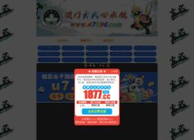 shopyrz.com