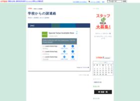shorenraku.ti-da.net