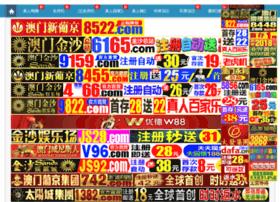 shorimedia.com